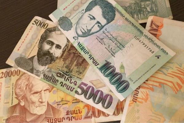 Валюта Армении.