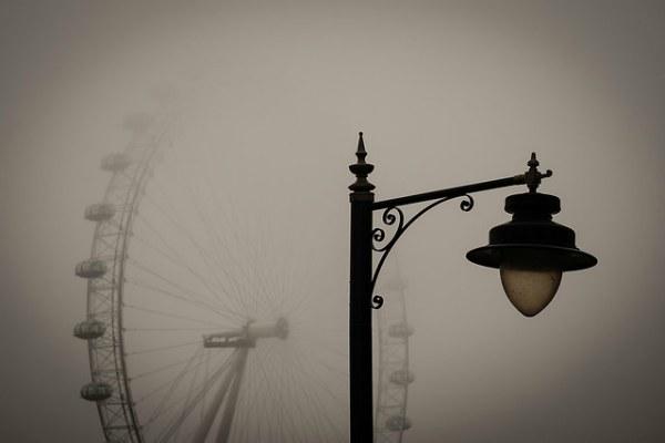 Туманное утро.