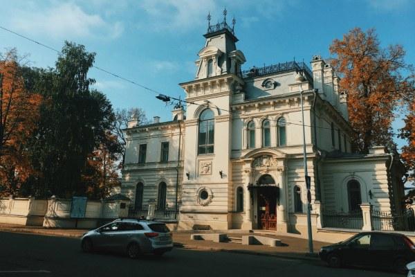 Государственный музей.