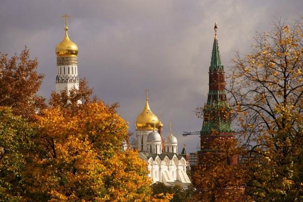 Осенняя Москва 2020.