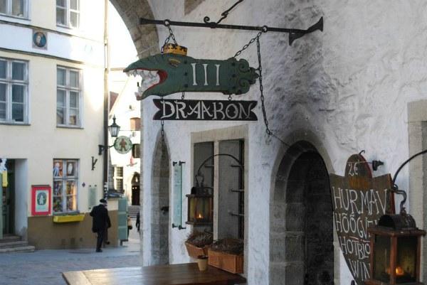 Средневековая таверна.