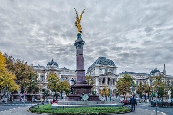 Осенняя Вена 2020.