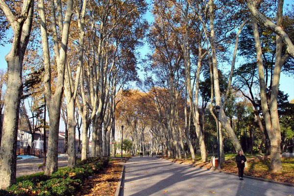 Парк Гульхане.