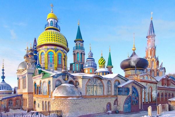 Ноябрь 2019 в Казани.