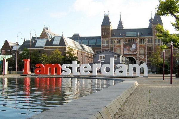 Я люблю Амстердам.