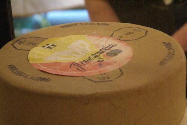Сыр из Ярославля.