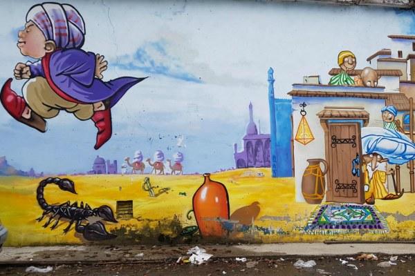 Граффити пустыня.