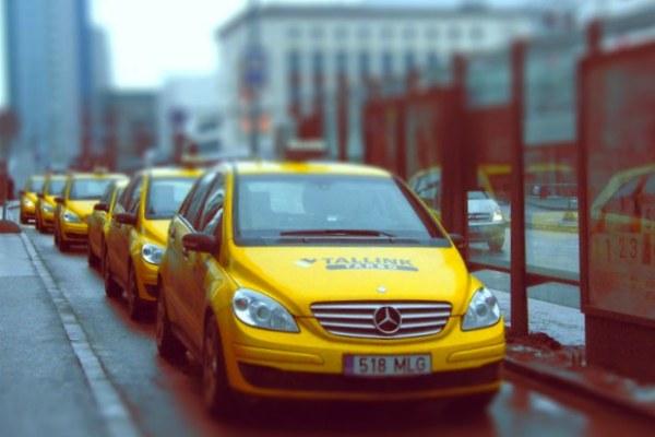 Местное такси.
