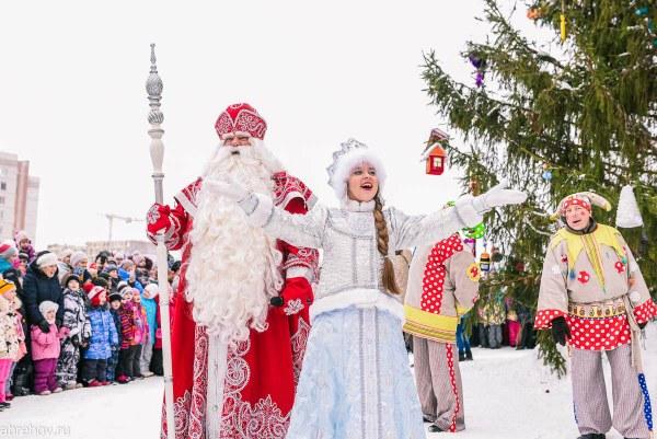 Визит Деда Мороза.