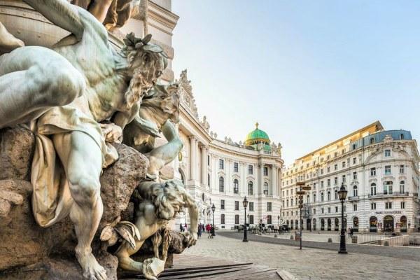 Столица Австрии.