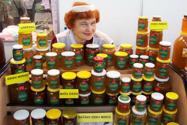 Сувениры из Латвии.