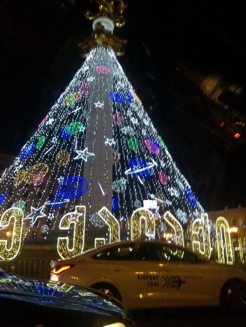 Главная тбилисская новогодняя ёлка.