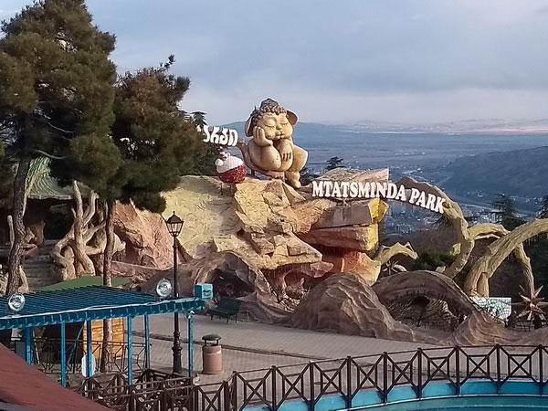 Парк Мтацминда.
