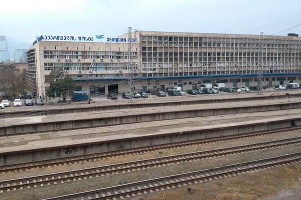 Железнодорожный вокзал в Тбилиси.