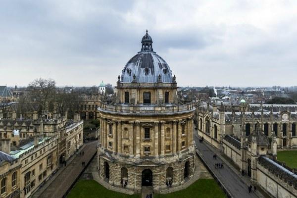 Поездка в Оксфорд.