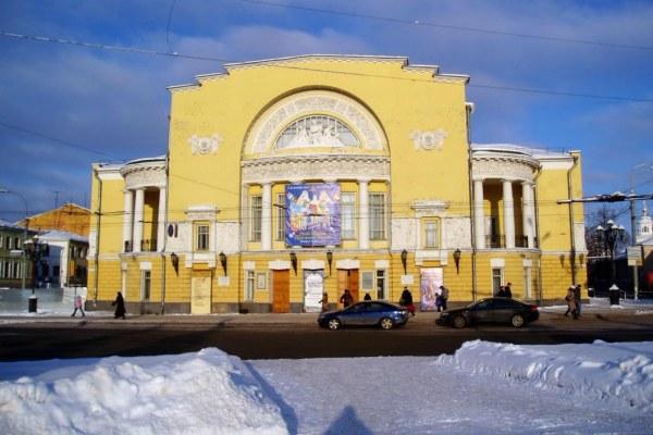 Театр в Ярославле.