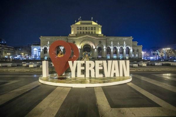 Поездка в Ереван.