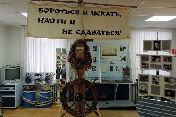 Музей Пскова.