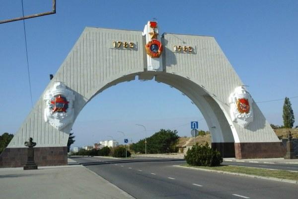 Въезд в Севастополь.