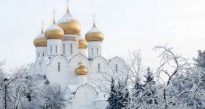 Зимний Ярославль 2020.