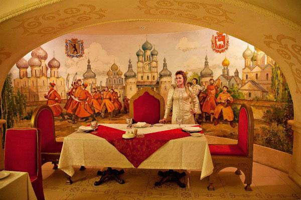 Ресторан «Иван Васильевич».