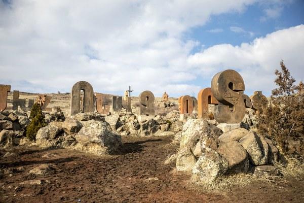 Армянский алфавит.