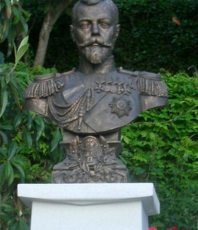Николая II.
