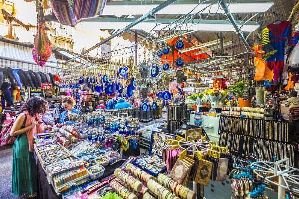 Рынок Кармель.