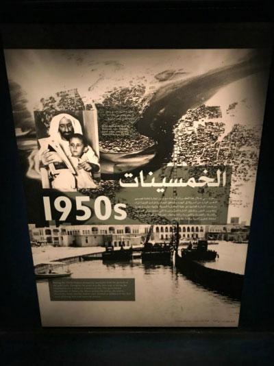Ч/б фото Дубай.