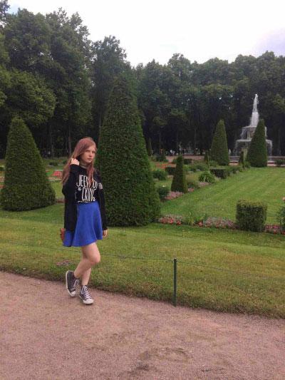 Прогулка по парку.