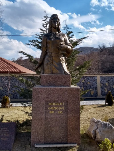 Парк бронзовых скульптур.
