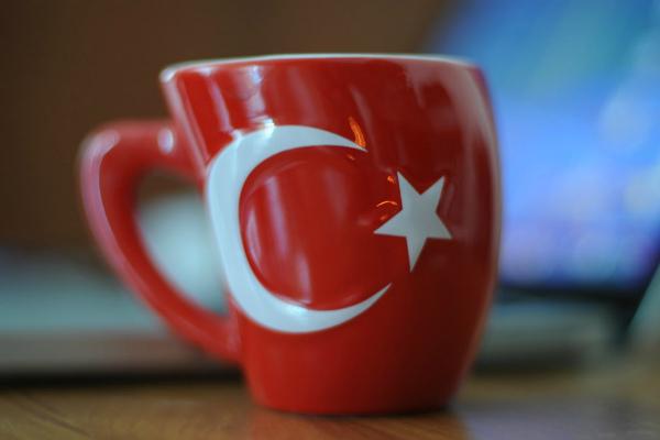 Турецкая кружка.