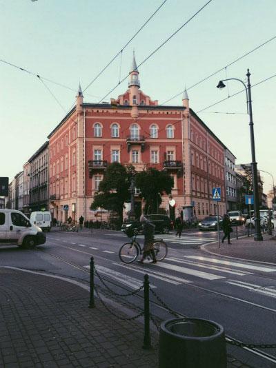 Прогулка по городу.