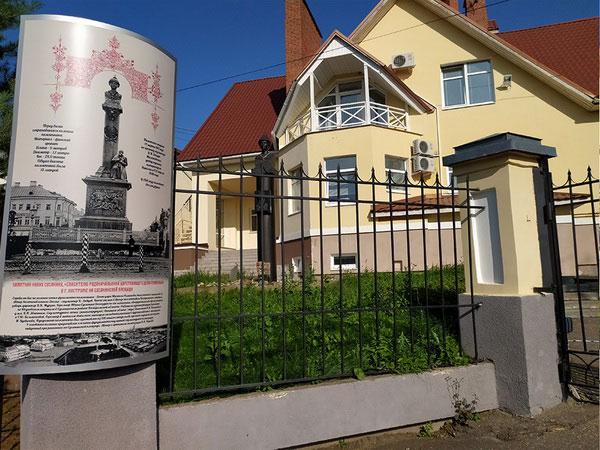 Памятник Михаилу Романову.
