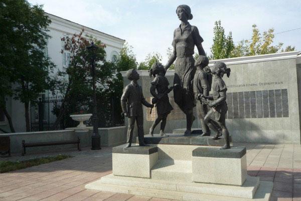 Скульптурная композиция.