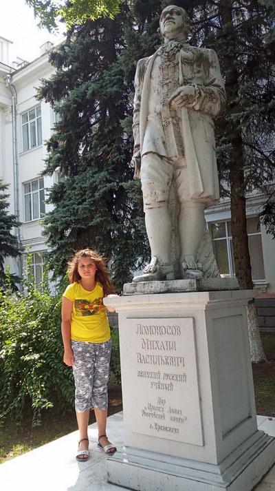 Памятник Ломоносова.