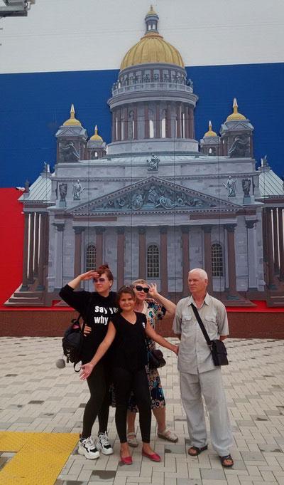 «Моя Россия».