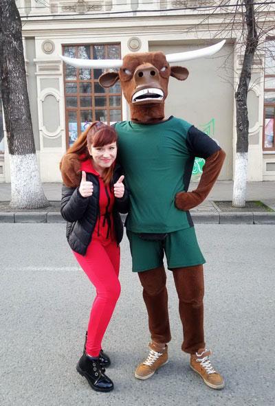 С быком.