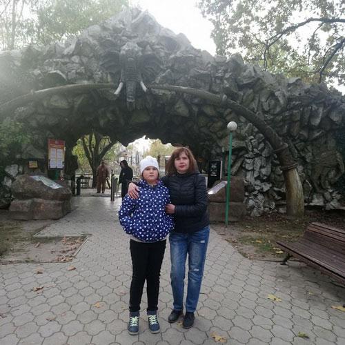 Сафари-Парк.