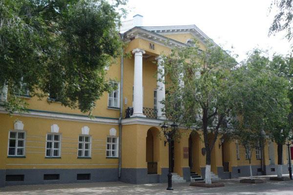 Музей.