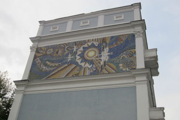 Советская мозайка.