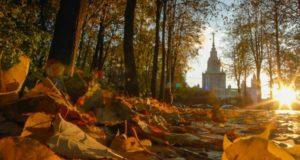 Осенняя столица.