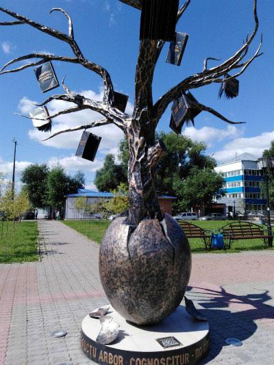 Памятник в Томске.