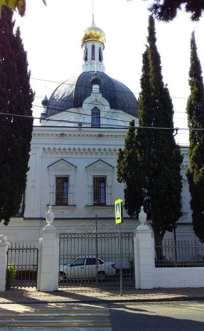 Храм в Сочи.