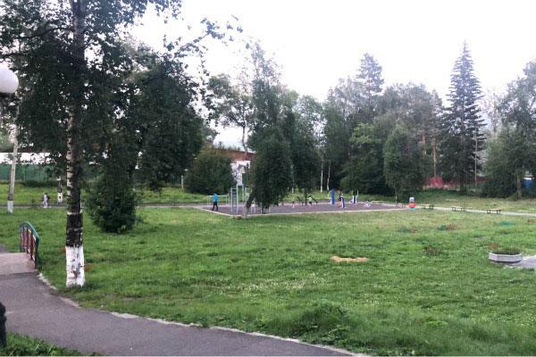Парк.
