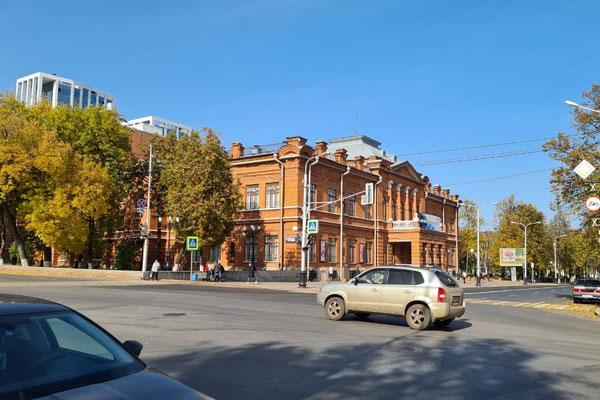 Театр Башкирии.