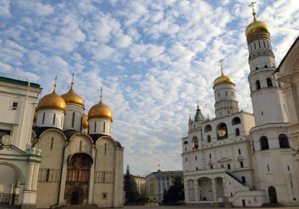 Центр Москвы.