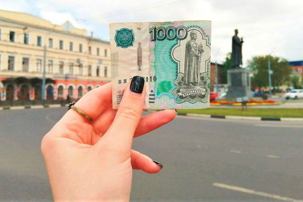 1000 рублей.