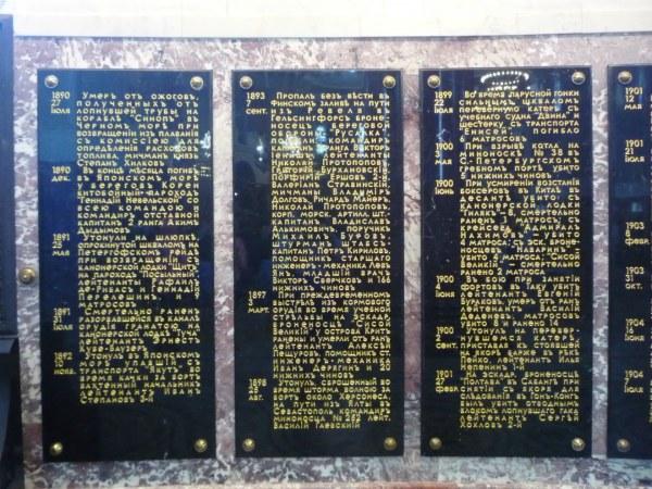 Имена героев.