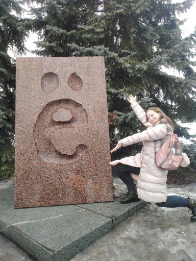 Памятник букве.